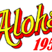Aloha! 1950 Burlesque & Cabaret Night